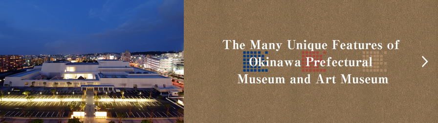 The Many Unique Features of Okinawa Prefectural Museum and Art Museum