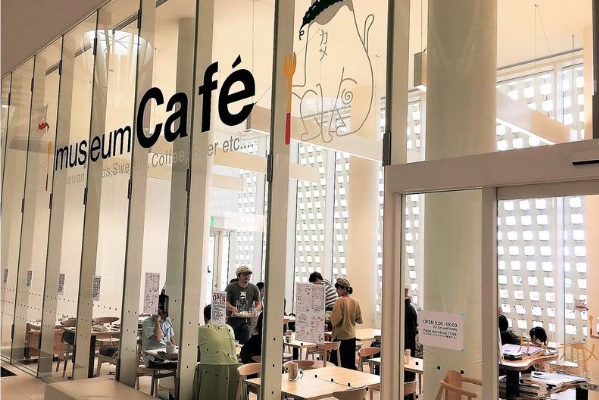 "美术馆餐厅 ""camecame kitchen"""